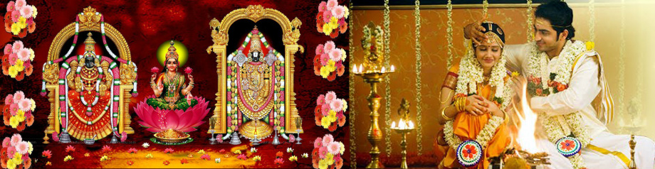 Rajaka Brides/ Grooms - S V  Marriage Beuro, Chittoor